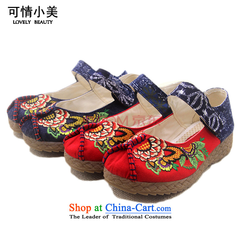 Is small and the ethnic pure cotton, non-slip thick beef tendon bottom cross embroidered shoes ZCA623 female Blue 38