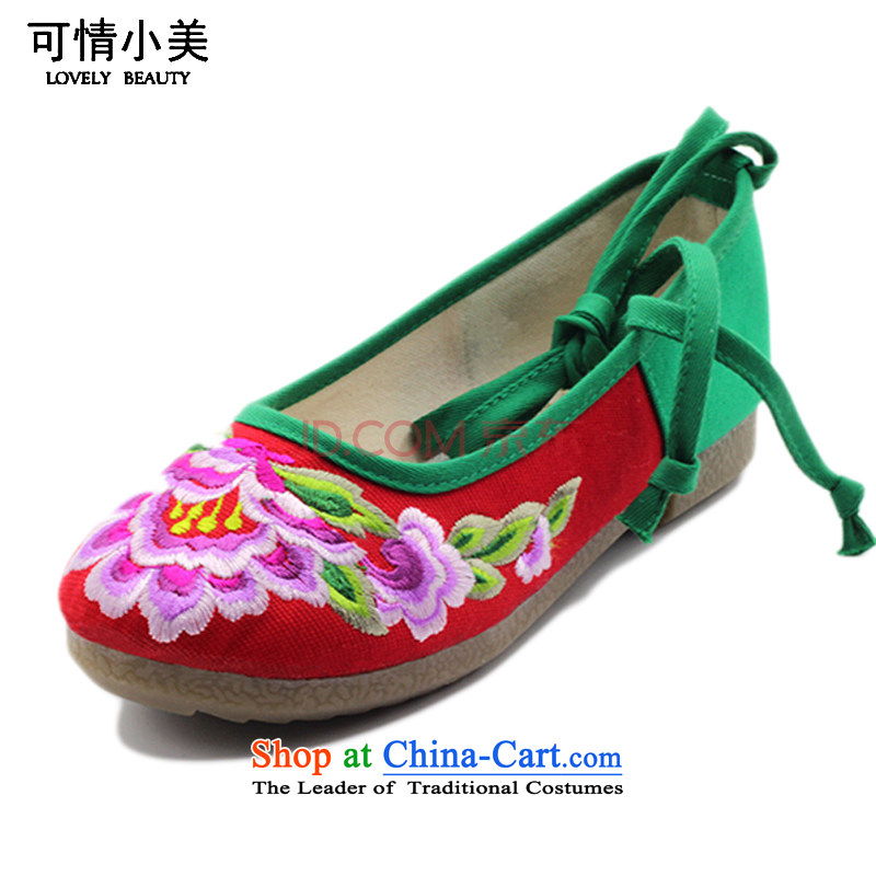 Is small and the ethnic old Beijing Peony embroidery tendon mesh upper floor womens single shoe ZCA5013 black 35