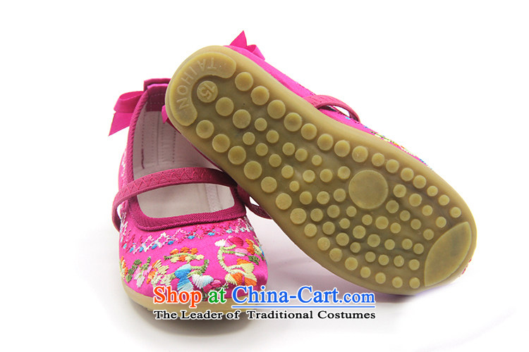 Is small Mi-gyeong mesh upper ethnic Children Dance Shoe ZCA206 beef tendon red 15 pictures, prices, brand platters! The elections are supplied in the national character of distribution, so action, buy now enjoy more preferential! As soon as possible.