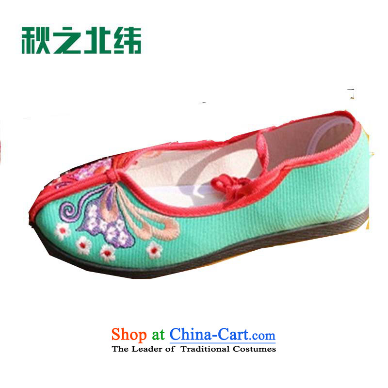 2015 new embroidered shoes, red and green embroidered dragonfly strap womens single shoe Y120YZ red and green stitching37
