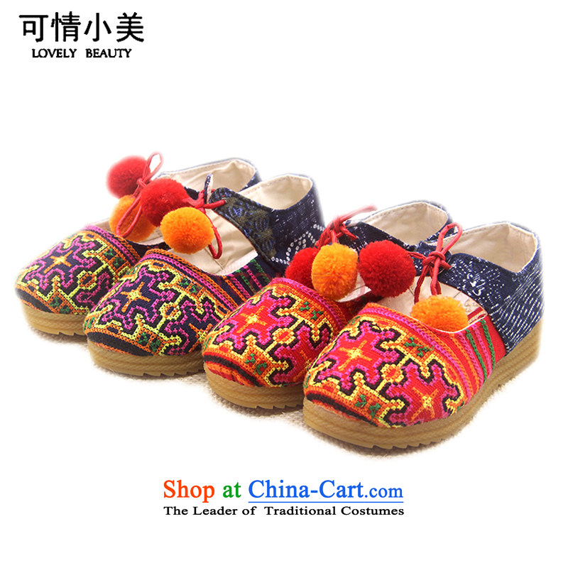 Is small and the ethnic beef tendon bottom cross Embroidery Mill-sulZCA024 Children shoes bearingDark Blue15