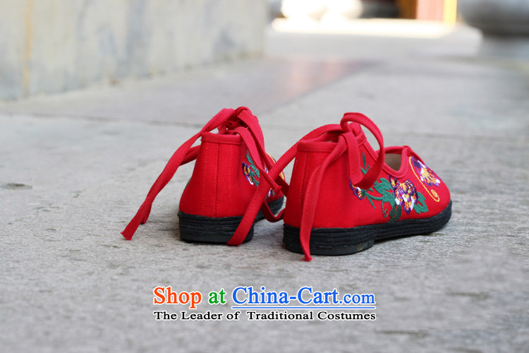Is small and the ethnic embroidery girls retro single shoe ZCA1002 mesh upper red 34 Beijing picture, prices, brand platters! The elections are supplied in the national character of distribution, so action, buy now enjoy more preferential! As soon as possible.