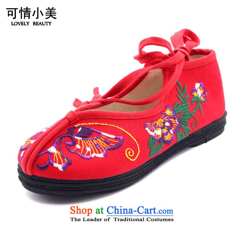 Is small and the ethnic embroidery girls retro single shoe Beijing ZCA1002 mesh upper Red34