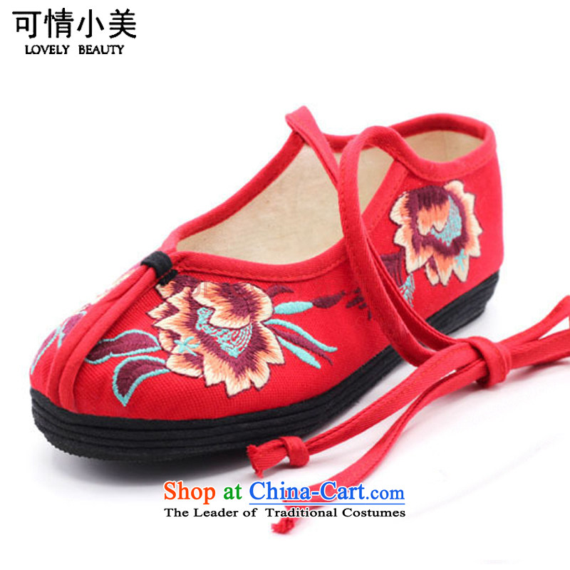 Is small and the ethnic embroidery pure cotton thousands of women's shoes bottom of Old Beijing ZCA11 mesh upper Red 35