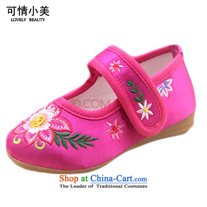Is small and the ethnic Velcro Children Dance Shoe ZCA021 Embroidered pink 19