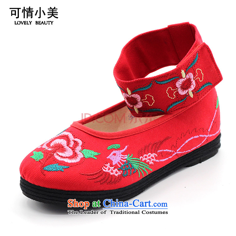 Is small and the ethnic pure cotton embroidered with velcro female old shoes ZCA1005 North mesh upper Single Red 34