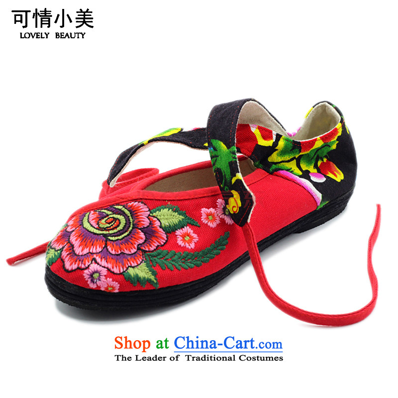 Is small and pure cotton ethnic embroidery womens single shoe old Beijing mesh upper ZCA0313black36