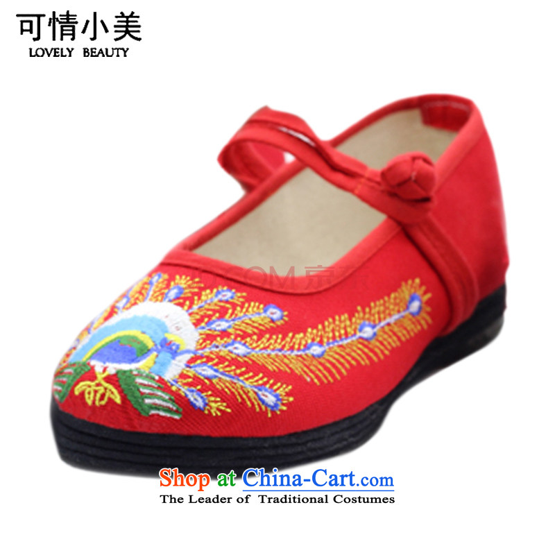 Is small and the ethnic embroidery thousands of women's shoes bottom of Old Beijing ZCA1330 mesh upper Red38