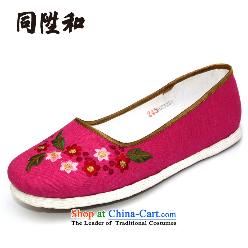 The l and thousands of women shoes bottom manually old Beijing Chinese National Marriage shoes shoes to Seven Colored star toner girls shoes Red 38