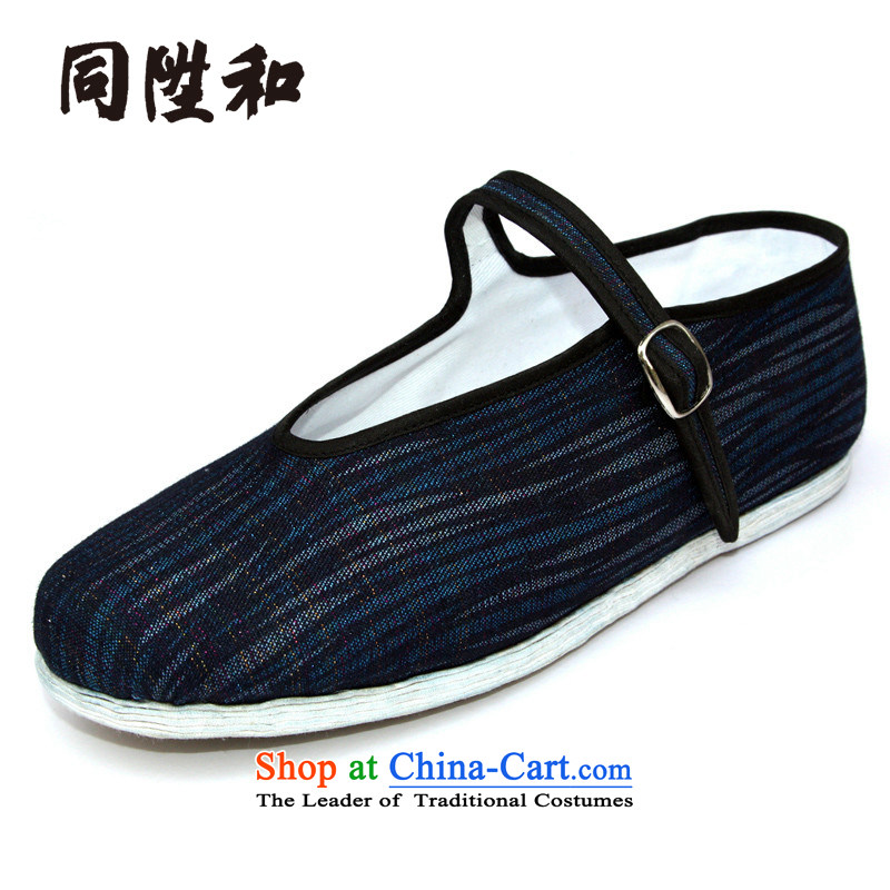 The l and thousands of Ms. bottom manually mesh upper old Beijing shoes, casual women shoes bottom of thousands of 681 Mulan Blue 35