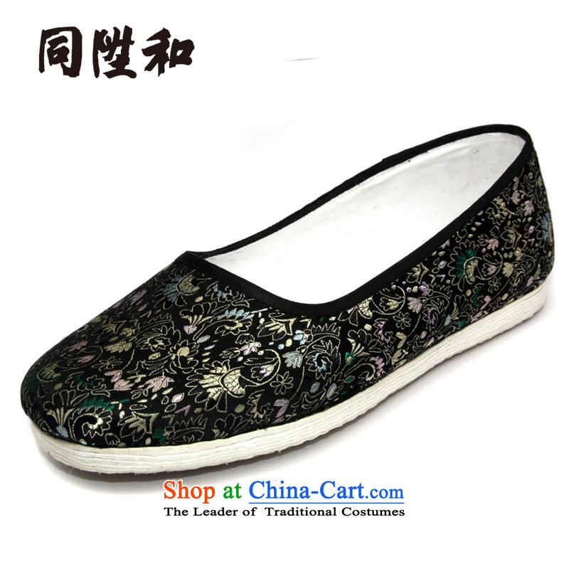 The l and Legacy Gigabit Layer bottom female manually old Beijing mesh upper mesh upper women shoes black sea$000 chicken crest black34