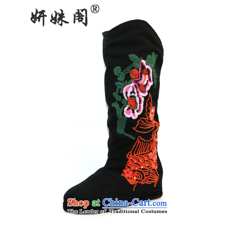 Charlene Choi this court of Old Beijing mesh upper hand embroidered shoes in the bottom layer of thousands of nostalgia for the barrel ladies boot round head flat shoe mother shoe foot shoes pregnant women shoes of black plus lint-free35