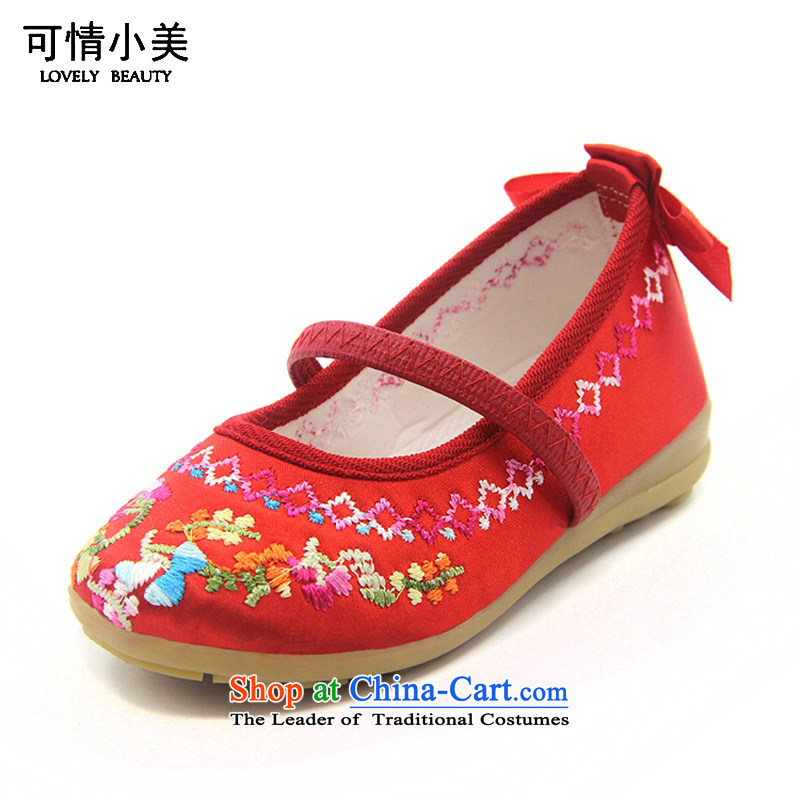 Is small Mi-gyeong mesh upper ethnic Children Dance Shoe聽ZCA206 beef tendon聽Red聽18
