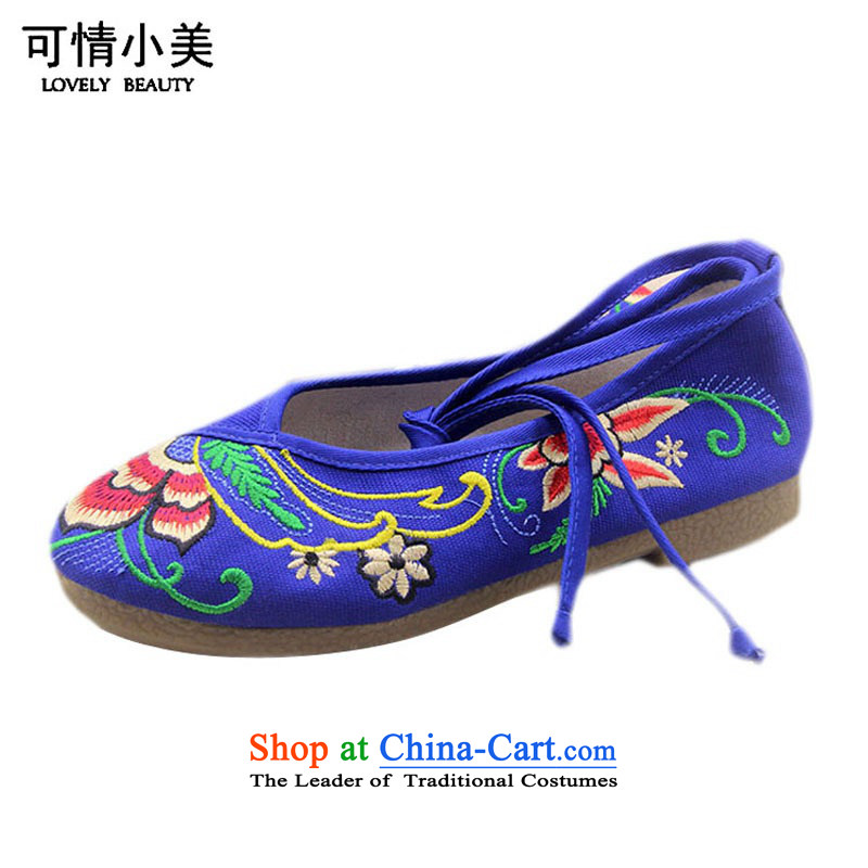 Is small and the ethnic tendon mesh upper floor embroidered shoes ZCA5001 womens single Blue 34