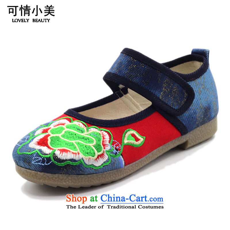 Is small and the ethnic mesh upper with velcro beef tendon bottom embroidered shoes聽ZCA5002 womens single聽Red聽39