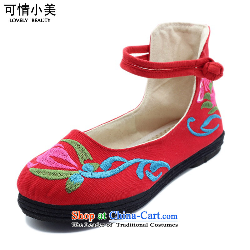Is small and the old Beijing mesh upper slotted detained embroidery Pure Cotton Women's Shoe ZCA1007 Red 35