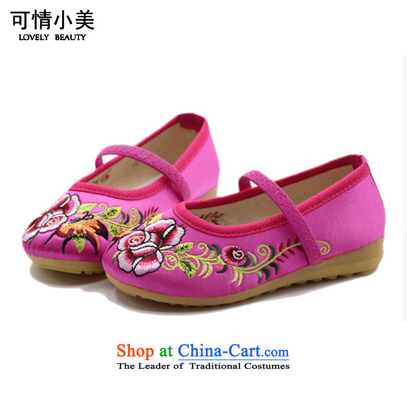 Is small and distinguish silk embroidered shoes of ethnic beef tendon backplane Children Dance ShoeZCA017Cherry Red19