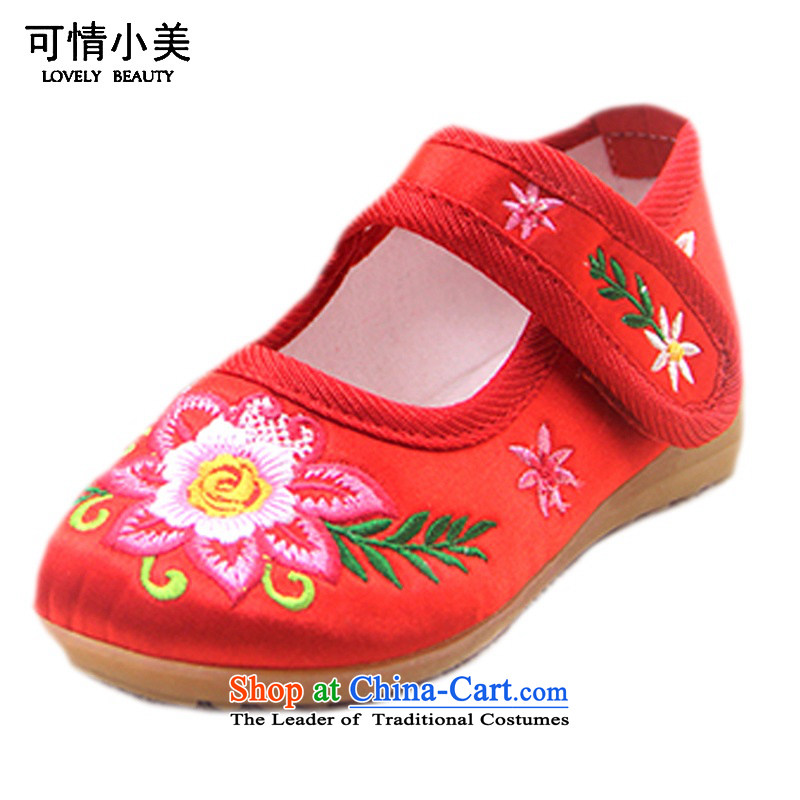 Is small and the children of ethnic velcro embroidered Dance Shoe beef tendon聽ZCA021聽Red聽21