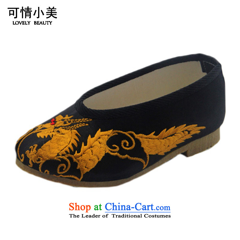 Is small and the old Beijing mesh upper boy ethnic embroidered shoes bottom beef tendon聽ZCA01 mesh upper聽black聽18