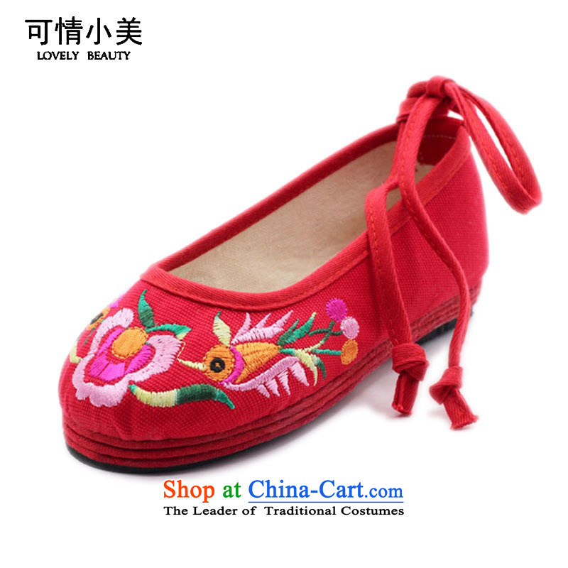 Is small and the old Beijing mesh upper ethnic cotton embroidery Children Dance Shoe T-7 ZCA, Red 16