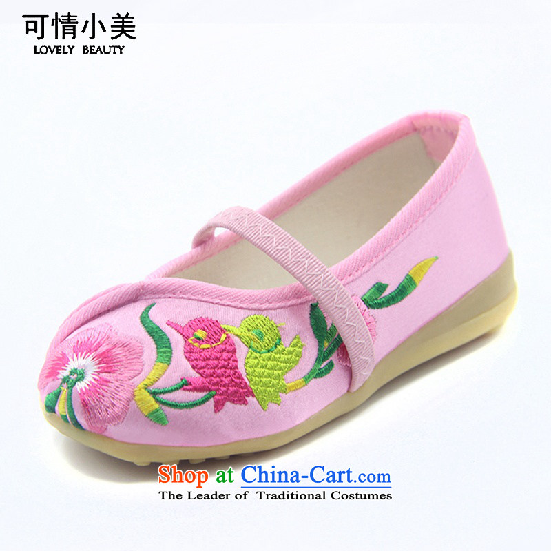 Is small and the children of ethnic dance embroidery home beef tendon backplane shoes shoes T-07 ZCA, pink 17