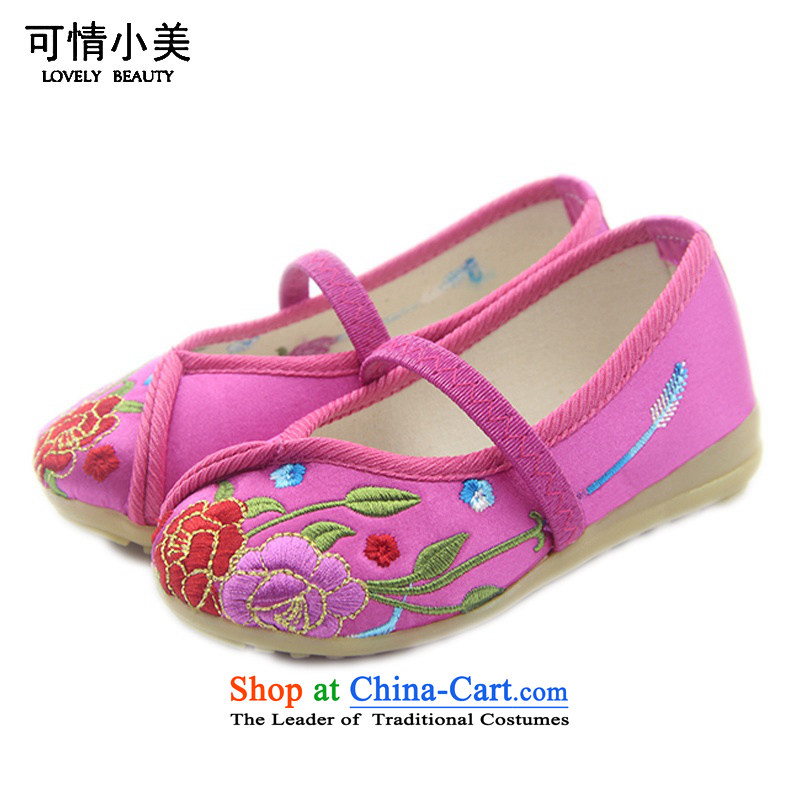 Is small and the ethnic children beef tendon bottom embroidered dance performances home shoes聽T-06 ZCA,聽Cherry Red聽15