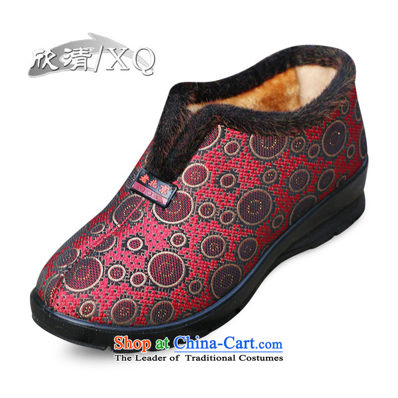Yan Ching winter new old Beijing in older warm cotton shoes mother shoe grandma cotton shoes anti-slip filial elderly shoes ankle shoes W106 Red 39