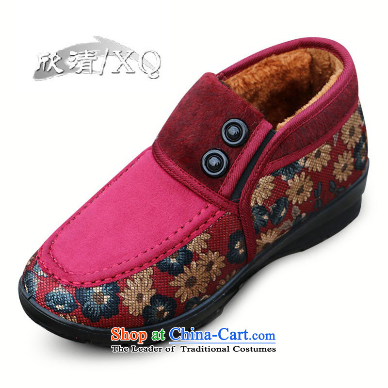 Yan Ching winter old Beijing women in older thick mother mesh upper cotton shoes elderly plus lint-free Warm shoe grandmaW110 W112 Red40