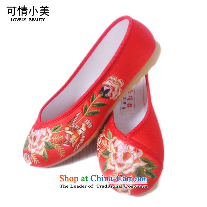 Is small and the old Beijing mesh upper ethnic Mudan embroidery beef tendon bottom womens single shoe ZCA002 Red 40