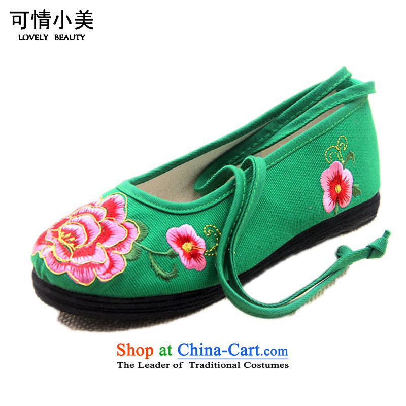 Is small and the old Beijing mesh upper end of thousands of ethnic coagulates peony embroidered shoesZCA5021Green34