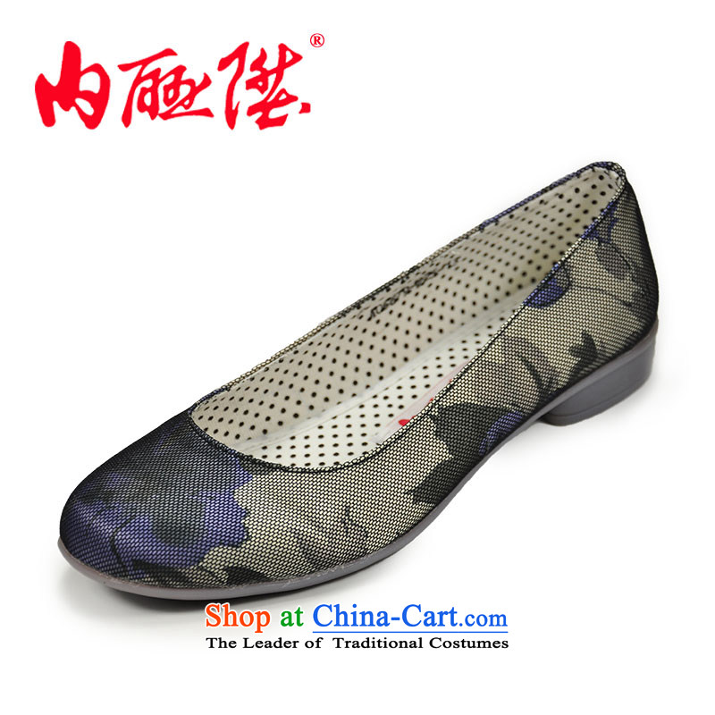 Inline l mesh upper women shoes female sea yuan shoes, casual women shoes trendy old Beijing 6679C mesh upper Blue 39