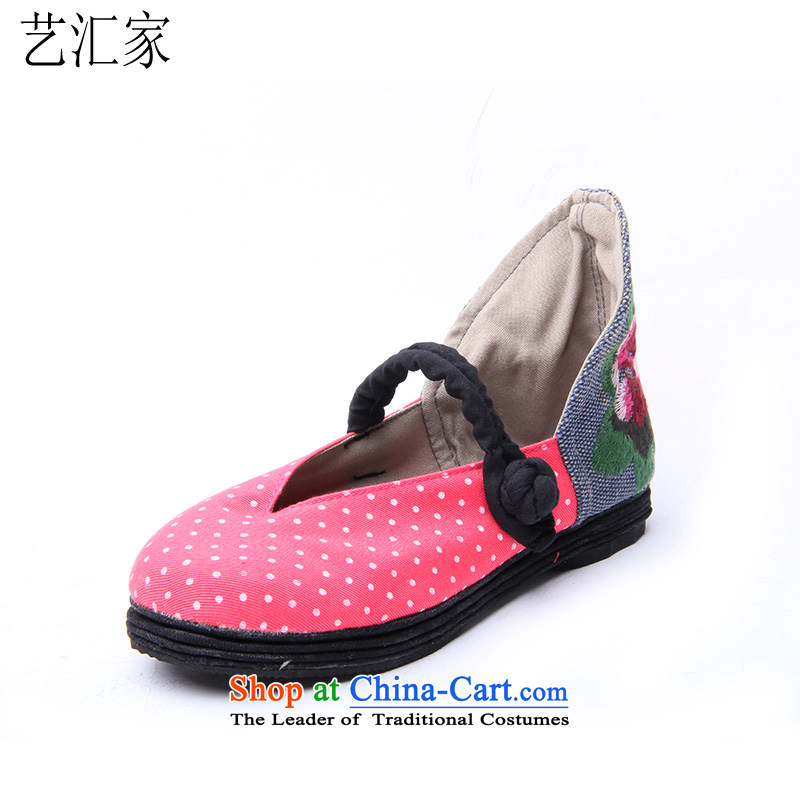 Performing Arts of embroidery of Old Beijing mesh upper layer thousands ground embroidered shoes marriage shoes hasp-style single shoe thick sockS-1 (Pink36