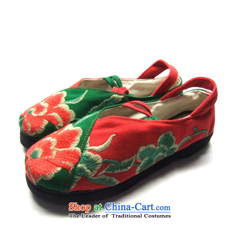 Performing Arts Old Beijing mesh upper tray snap-embroidered round head embroidered shoes sandals single shoe mesh upper features shoes color stitching embroidered shoes NET S Green 38