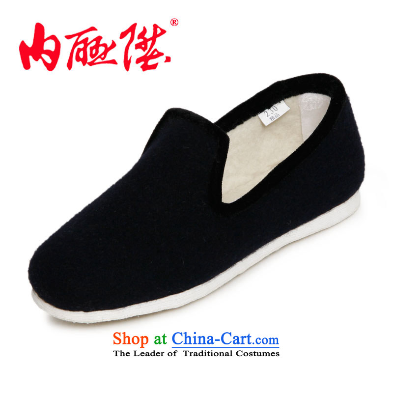 Inline l female cotton shoes bottom layer encryption is thousands of large tabs on cotton shoes is smart casual shoes 8609A TANGYAN Beijing Black 35