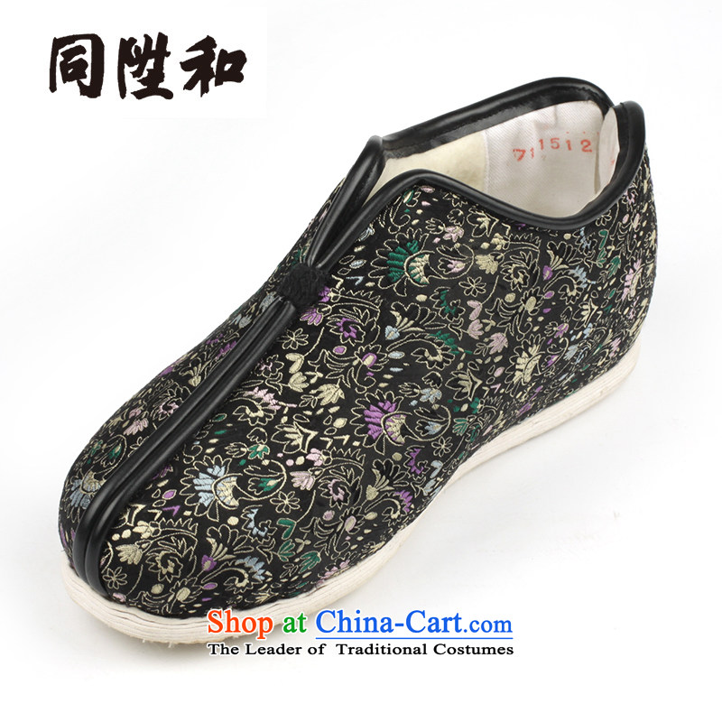 The L and the old Beijing mesh upper end of thousands of cotton shoes warm winter manually cotton shoes chin bottom black kaide Ahn cotton black 39