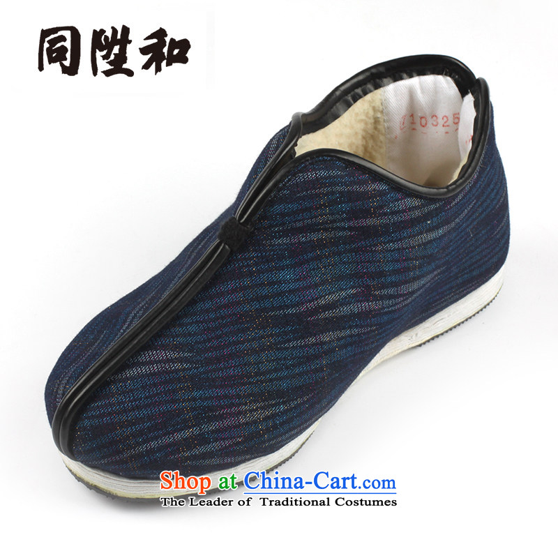 The L and the old Beijing mesh upper end of thousands of cotton shoes warm winter manually cotton shoes adhesive on cotton blue 38 681