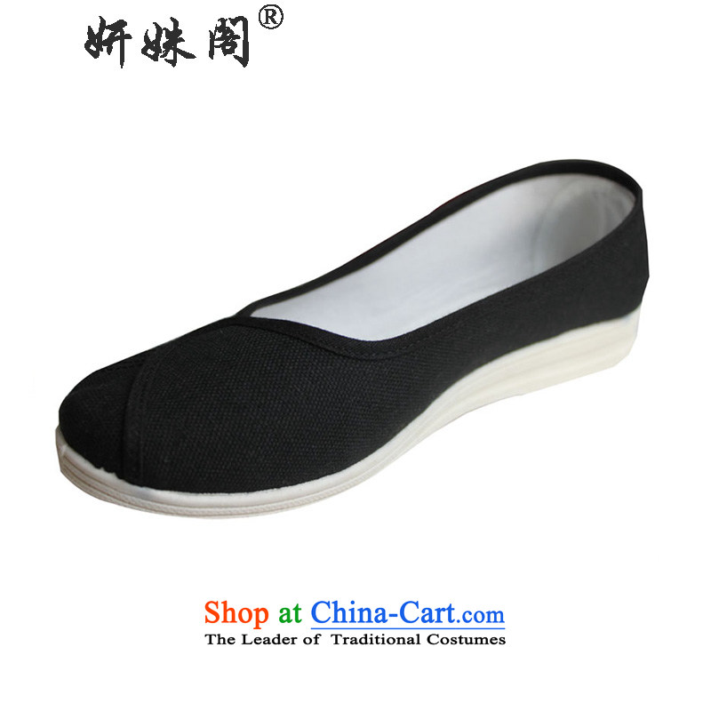 Charlene Choi this court of Old Beijing mesh upper wild women shoes, casual flat shoe breathable canvas shoes pregnant women shoes nurses SHOES WITH SOFT, driving shoes 501 501 Black 40