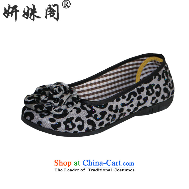 This new cabinet Yeon Old Beijing shoes with soft, non-slip shoes mother shoe single flower low flat bottom casual women shoes 75-20 75-20 gray 40