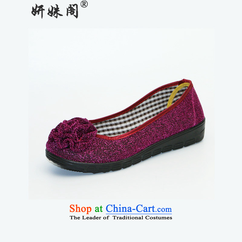 Charlene Choi this court of Old Beijing mesh upper women SHOES WITH SOFT, NON-SLIP flowers single shoe low flat shoes, casual women shoes mother comfortable pension pin single shoe75-8 75 37