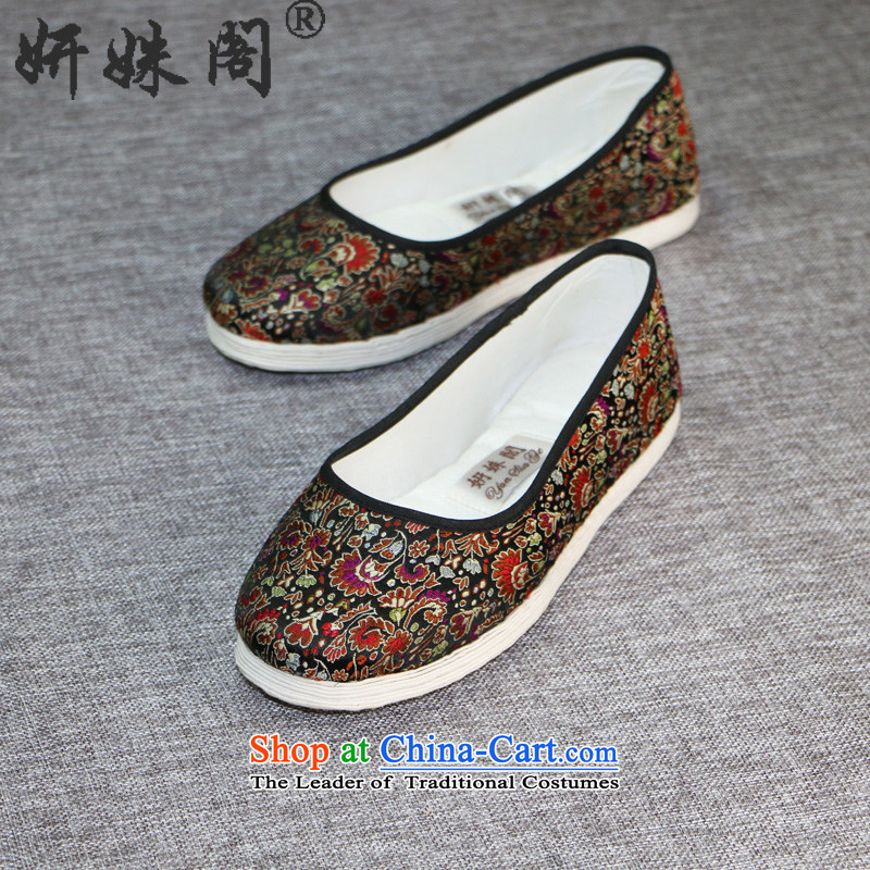 Charlene Choi this court of Old Beijing mesh upper layer mesh upper with bottom thousands manually kaide saika female single-party port leisure shoes during the spring and autumn flat bottom shoe - Parties to the single port side black Port 35