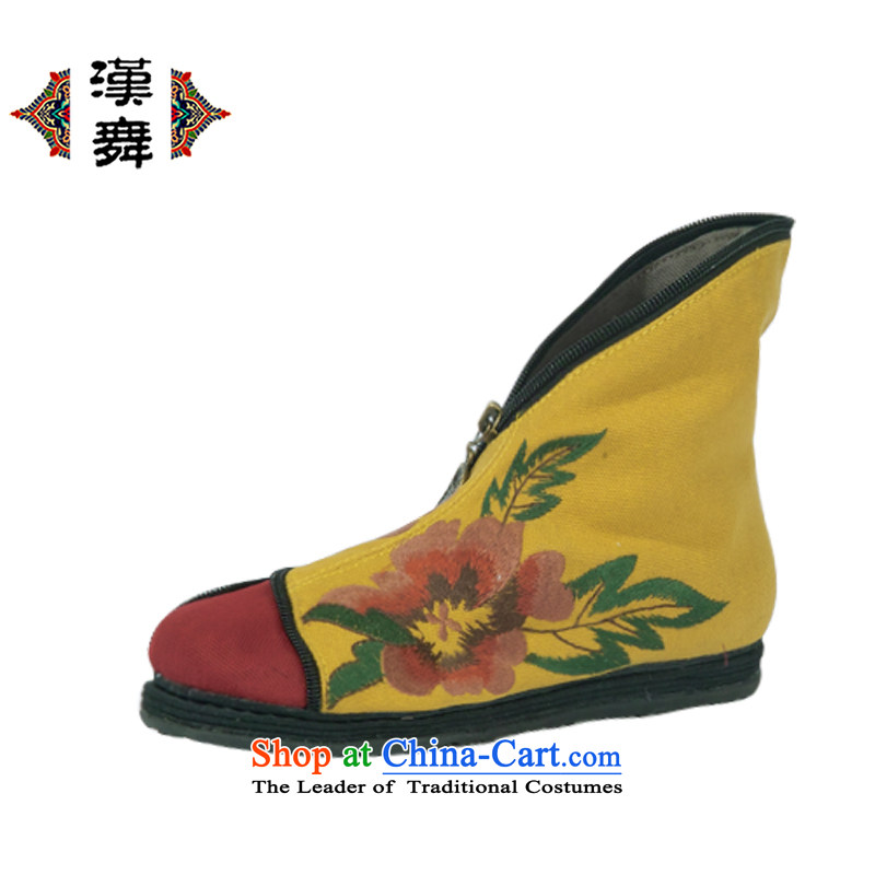 The fall of traditional dance, Old Beijing mesh upper ethnic embroidered shoes bottom thousands of Ms. single middle-aged female shoes mother shoe shoes of energy- Yellow ( 35