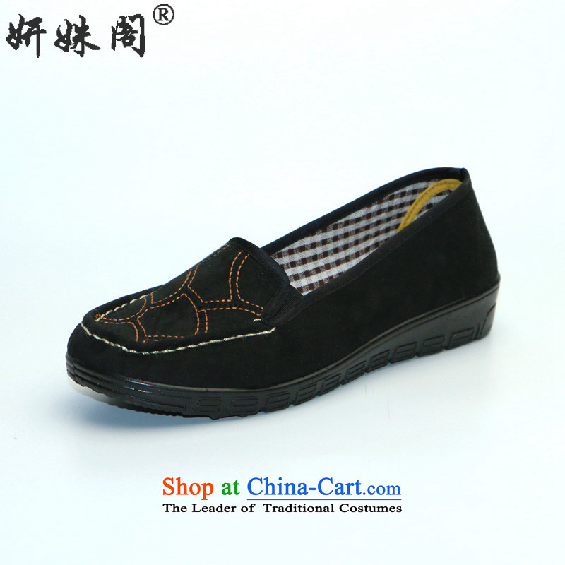 Charlene Choi this court of Old Beijing mesh upper leisure flat shoe relaxd fit non-slip shoes mother shoe sock driving shoes -702 Black 36