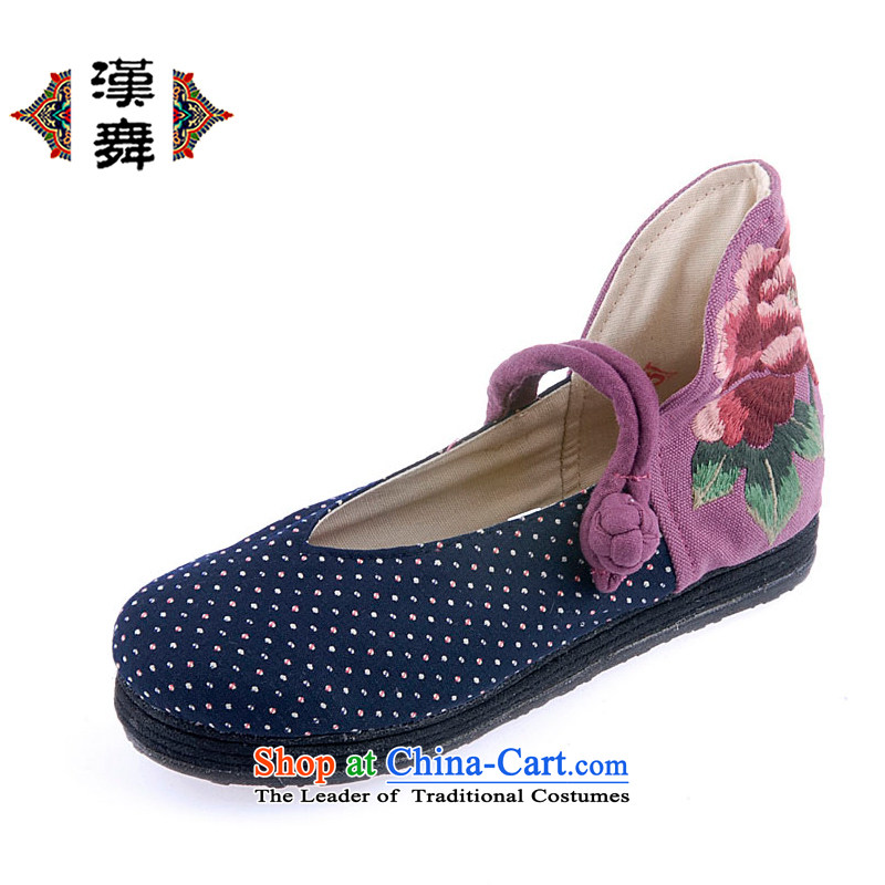 Hon-dance genuine autumn traditional hand old Beijing mesh upper women shoes leisure shoes thousands of chassis-embroidered shoes comfortable, lightweight design of ethnic mesh upper seconds spring Blue聽35