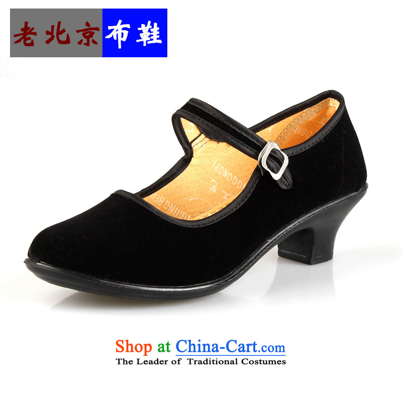 Mesh upper with old Beijing hotel staff work shoes Dance Shoe black with high-heel-slope with the elderly in casual women single mother shoe etiquette shoes shoes with a high 35