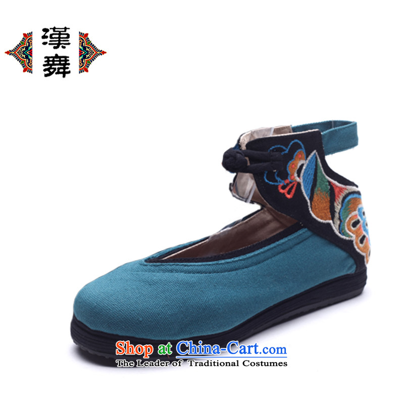 Hon-dance genuine traditional old Beijing National wind casual women shoes light port Comfortable, lightweight design flat shoe traditional embroidered shoes, incense of autumn colors 36