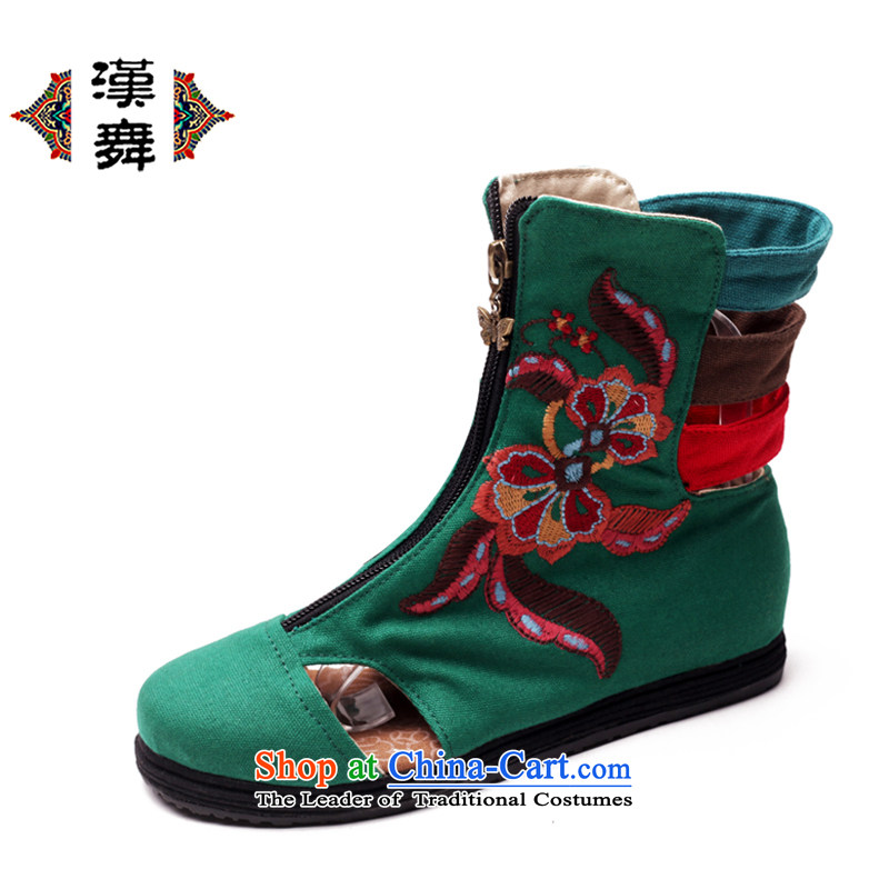 Hon-dance genuine Chinese classical embroidered sandals thousands of ethnic-engraving single shoe old Beijing mesh upper with breathable female ping leisure shoes Sophie Cayman Green 38