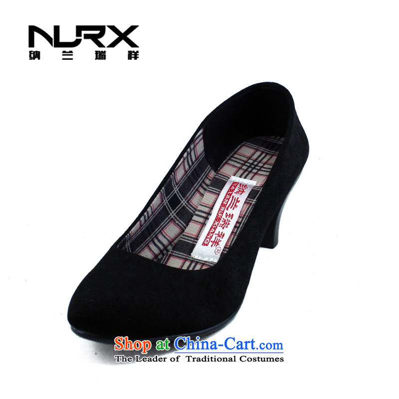 Naslin Ruixiang Old Beijing mesh upper female high-heel shoes hotel, in the work of the women's work shoes female black shoes women shoes etiquette black 36