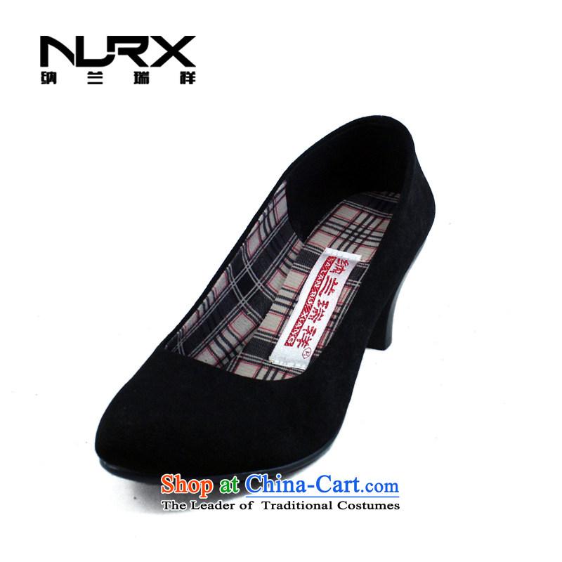 Naslin Ruixiang Old Beijing mesh upper female high-heel shoes hotel, in the work of the women's work shoes female black shoes women shoes etiquette black36