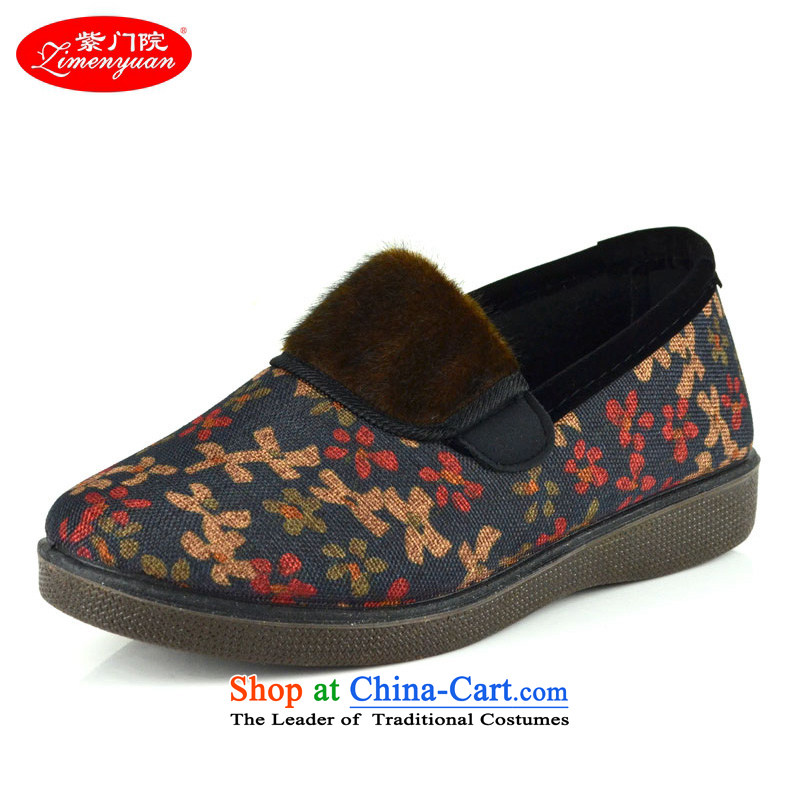 The first door of Old Beijing mesh upper for autumn and winter, mother shoe warm 2 cotton shoes kit in the footer of older women shoes flat bottom end of anti-slip soft blue shoes for the elderly38
