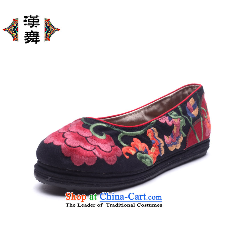 Hon-dance original genuine payment on delivery of Old Beijing embroidered shoes women manually bottom layer mesh upper with thousands of elderly people in the soft and comfortable single flat bottom shoe Yu Heung-Black 38